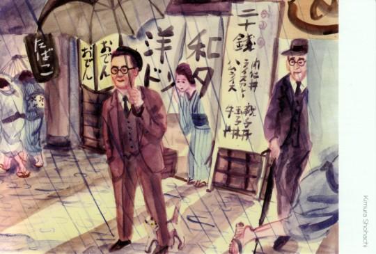 木村荘八の画像 p1_12