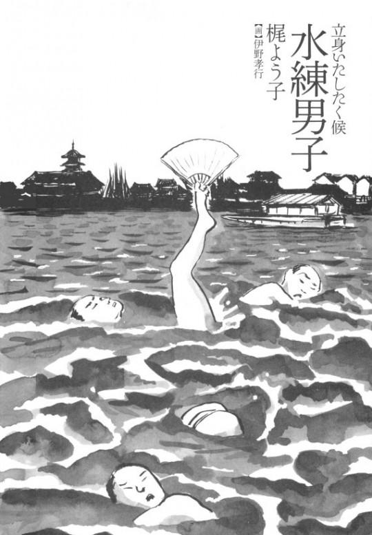 蒼国来栄吉の画像 p1_30