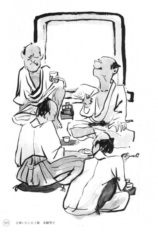 蒼国来栄吉の画像 p1_16