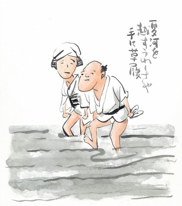 正岡 子規 俳句 柿