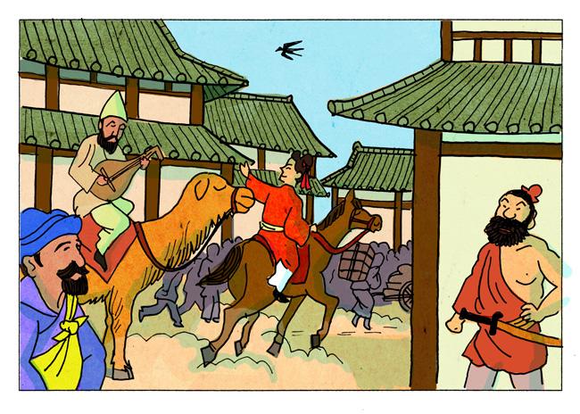 750年くらし1-2