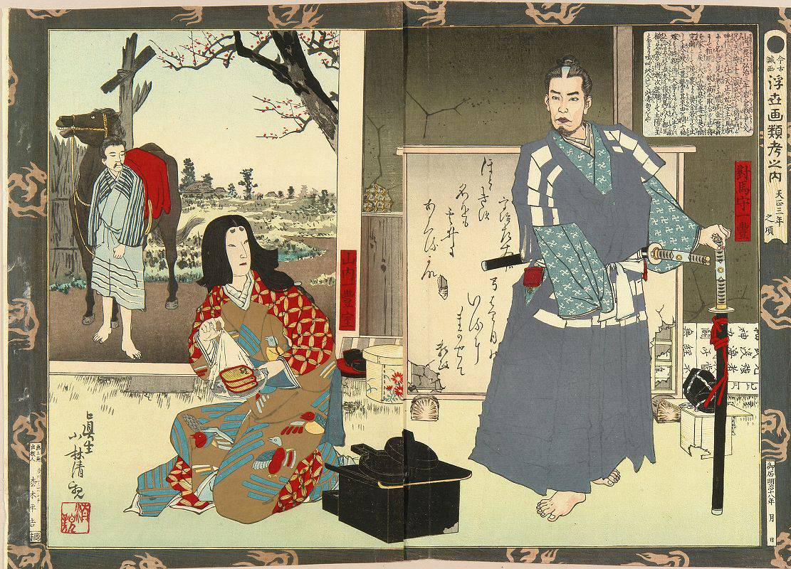 yamauchi_katsutoyo_and_his_wife