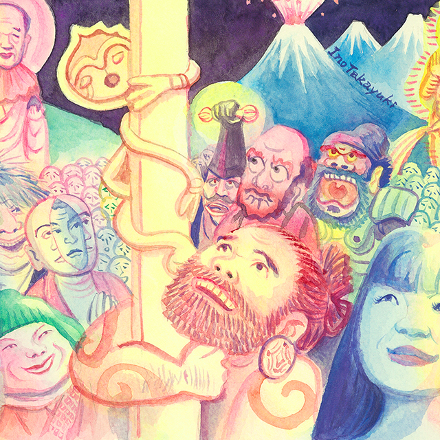 奇想の日本美術史「芸術新潮」