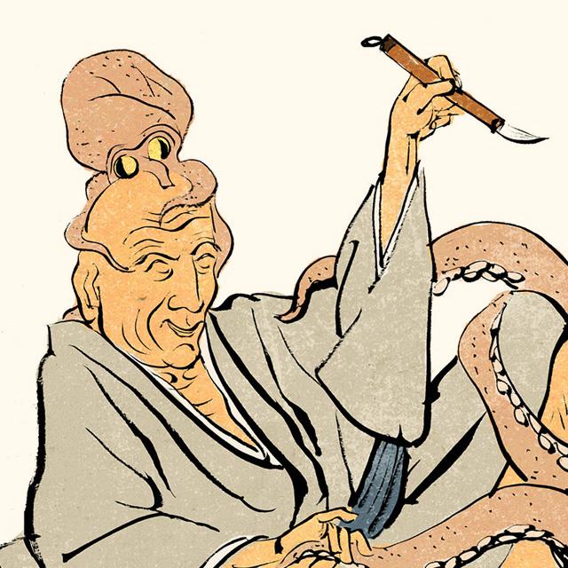 葛飾北斎 Hokusai