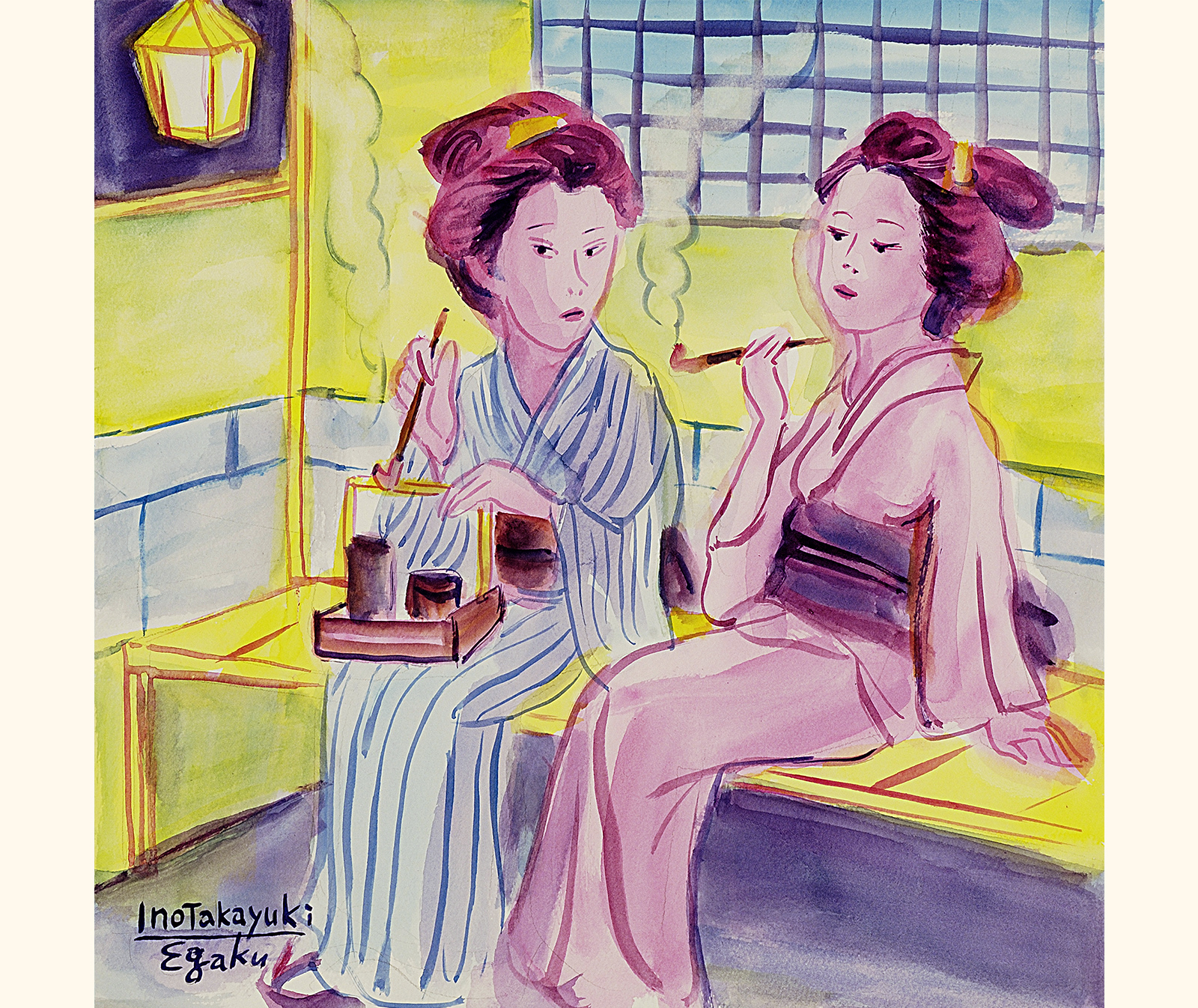 煙草を飲む女