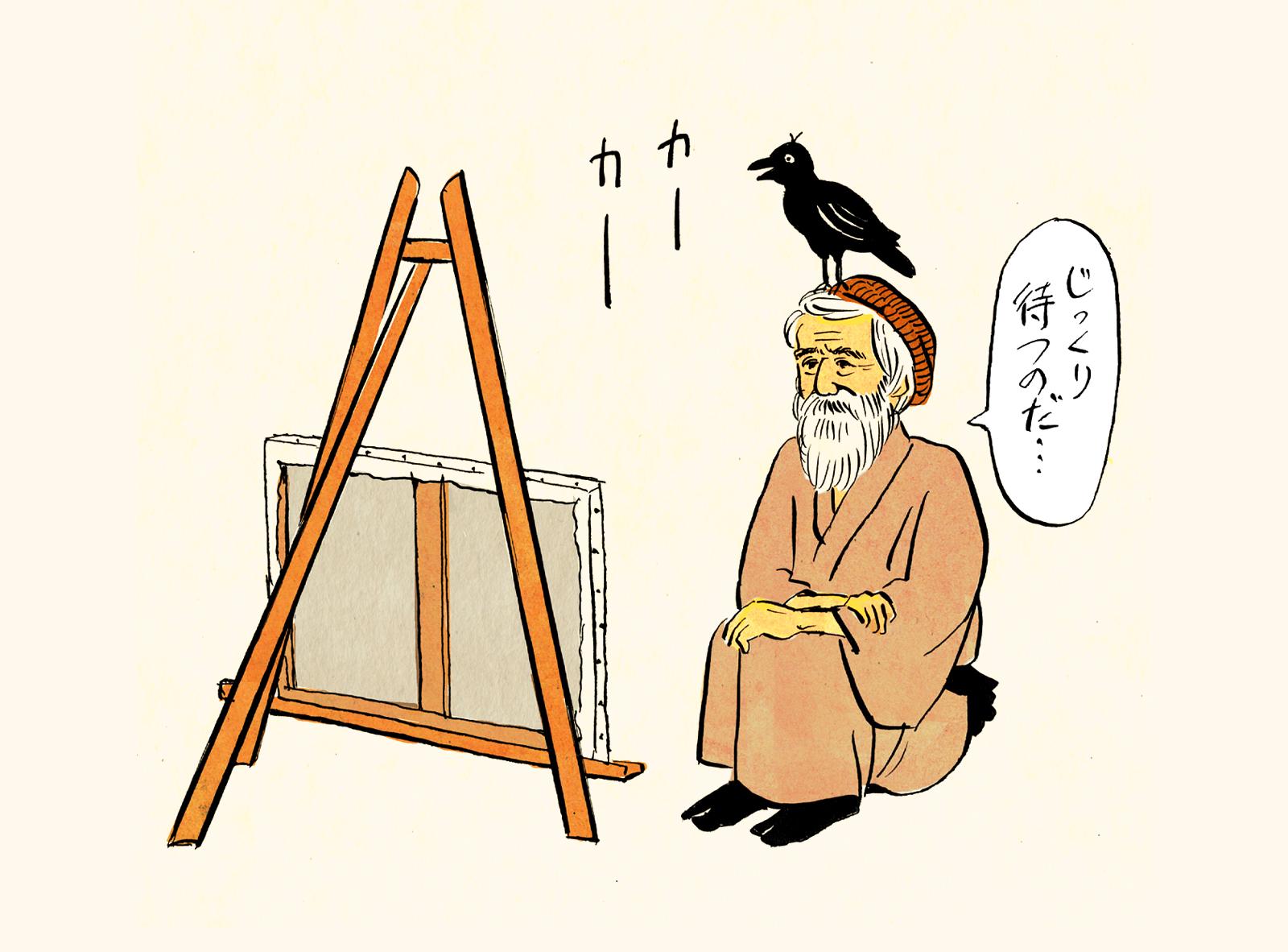 アートを我らに!