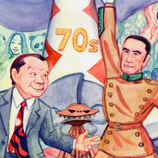 1970年代のはじまり 岡本太郎&三島由紀夫